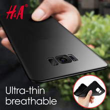 H&A Luxury Back Matte Case For Samsung Galaxy S8 S8 Plus S6 S7 Edge Case Cover For Samsung S8 S7 S6 Soft Silicon Phone Cases(China)