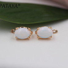 PATAYA New RU Hot Multicolor Oval Natural Stone Big Earrings 585 Rose Gold Opal Earrings Women India Onxy Party Wedding Jewelry(China)