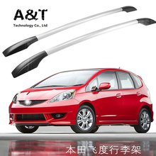 JGRT car styling for Honda Fit car roof rack aluminum alloy luggage rack punch Free 1.3 meters Car Accessories(China)