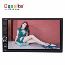 Dasaita 2 DIN Android 6.0 Auto Radio Octa Core 7 Inch Universal Car NO DVD Player GPS Stereo Audio Head Unit Support DAB DVR OBD(China)