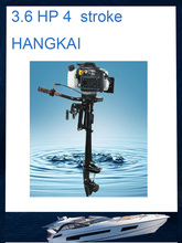 2017 New Design Best Quality 4-stroke 3.6HP HANGKAI outboard motor boat engine air cooled (3.6. 4T)