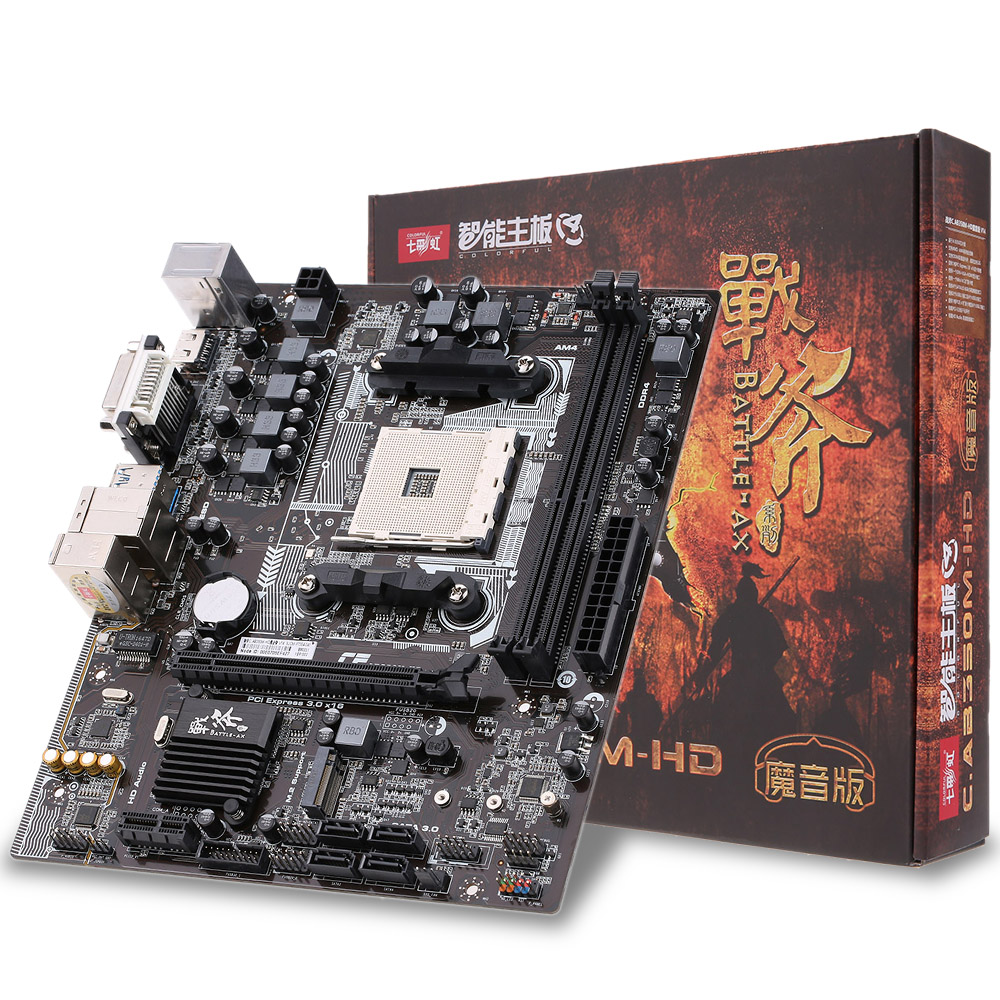 Colorful Battle AXE C.AB350M-HD Plus V14 Motherboard Mainboard Systemboard for AMD B350/AM4 DDR4 mATX SATA3 USB3.1(China (Mainland))