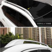 lane legend Aviation aluminum Top Roof Side Rails Luggage Rack case For Nissan Rogue X-Trail 2014-2017
