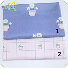 Cotton cloth sun flower garden style plant calico cotton bed linen quilt sleeve handmade cotton apron(China)