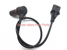 Crankshaft Position Sensor for Isuzu OEM# 8-97306-601-2 0281002553 8-97306-601-0