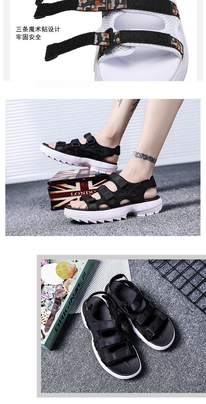Sandals Men's Beach Shoes Summer Sports Korean Version Of The Trend Increase Big Sandals And Slippers Summer Boys Tide 11 Online shopping Bangladesh