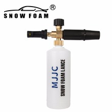 Foam Gun for Karcher K1 - K7, Snow Foam Lance for all Karcher K Series pressure washer Karcher