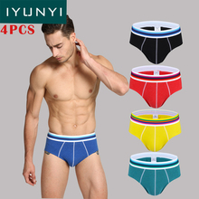 Designed Low Waist Sexy Men Underwear Briefs Gay Penis Pouch U Convex Men's Bikini Brief Underwear Sleepwear Cotton Briefs