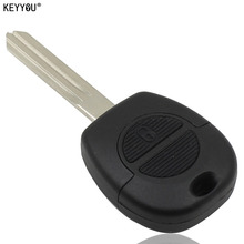 KEYYOU 2 Button Remote Car Key Shell Case Combo Uncut Blade for Nissan Primera Micra Terrano Almera X Trail Flip Fob Car Key(China)