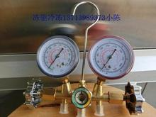 Sen dual table 536G general double table R22R12R134 air conditioning pressure gauge tool installation engineering maintenance
