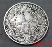 BIG Old China Coin Dragon Silver dollar praise and honor Free Shipping