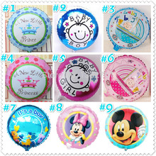 100pcs/lot Mixed wholesale!9designs for your choice baby shower balloon boy/girl ballons for newborn party baloon kids baloes