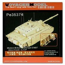 KNL HOBBY Voyager Model PE35374 Challenger 2 Main battle tank Desert upgrade metal etching (T)(China)