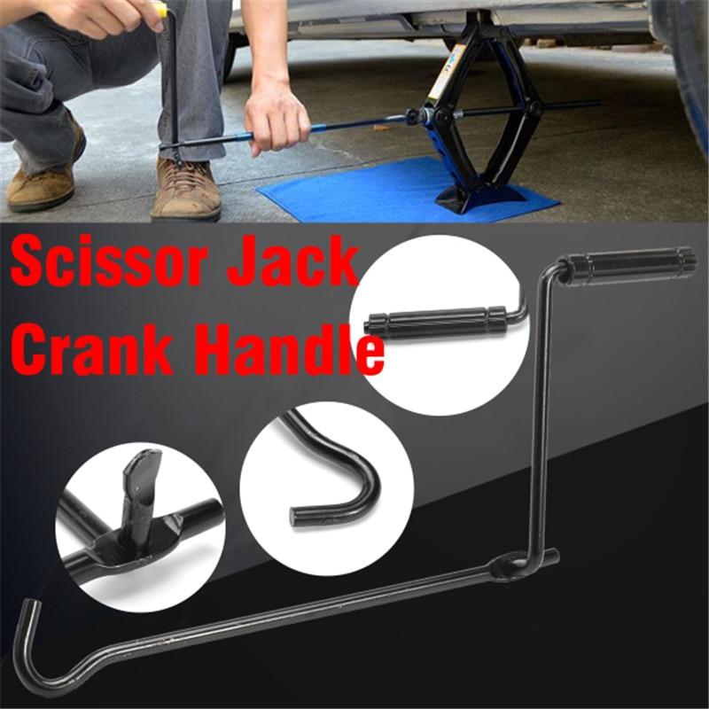 Universal Car Wheel Lug Nut Wrench 2T Scissor Jack Tire Handle Lift Tool Spanner