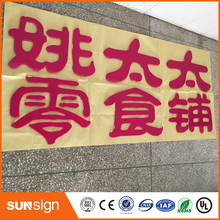 3D Backlit Sign Letters Signage Illuminated Outdoor Signs(China)