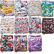 Manufacturer factory Baby Cloth Bamboo Charcoal Diapers 30+30 Bamboo Charcoal Inserts+30 Bamboo Cotton Inserts(China)