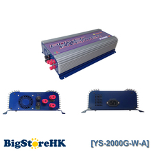2000W Pure Sine Wave Inverter for 3 Phase AC To AC Wind Turbine 45V-90V Input Voltage MPPT Build In Rectifier
