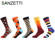 SANZETTI 5 pair/lot Men's Funny happy Socks fine paragraph stripe Cotton stripe grid three-dimensional Tube geometric Socks(China)