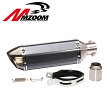 Carbon 51mm universal exhaust Motorcycle Modified Exhaust Scooter Muffler Exhaust For CBR125 CBR250 CB400 CB600 YZF FZ400 Z750(China)