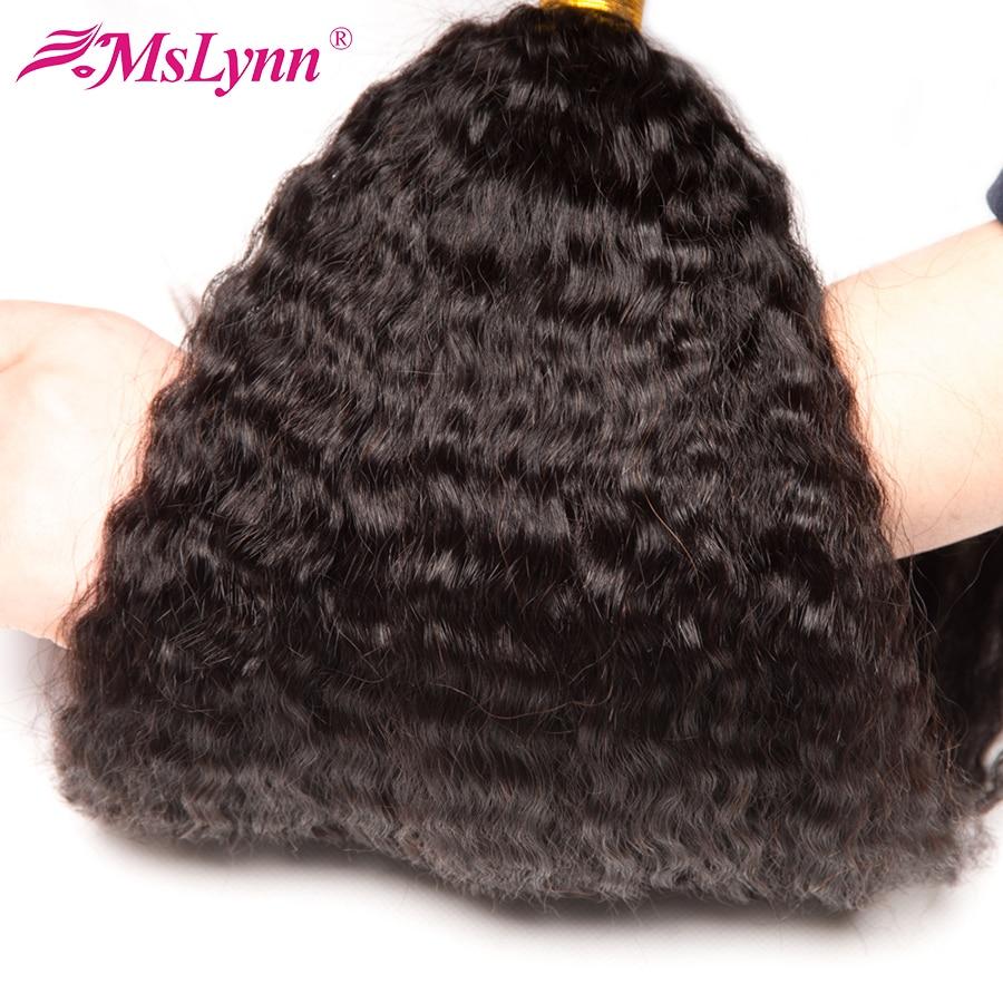 Mslynn Kinky Striaght Hair Brazilian Hair Weave Bundles Coarse Yaki 100% Human Hair Extensions Natural Color Non Remy Hair