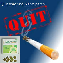 nano patch for quit smoking new & advanced technology therapy health(China)