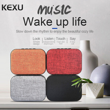 KEXU Mini Portable Cloth Style Bluetooth Speaker TF Outdoor Wireless Speakers For iPhone Samsung Mobile Phone Bluetooth speaker(China)