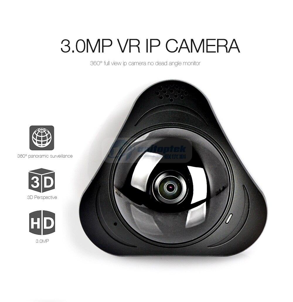09 360 ip camera