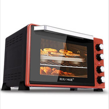 45L 2000W Multifunction Electric Oven Making Bread Pizza Cookies For Commercial Household(China)