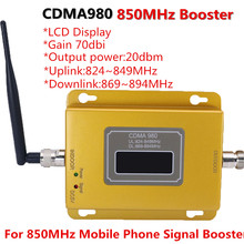 GSM repeater 70Db 850MHz CDMA mobile signal signal booster cell phone wireless amplifier with indoor antenna