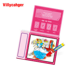 Water Drawing Book with 1 Magic Pen Water Painting Princesses-Themed Board toy Doodle book gift for child 2325-1(China)