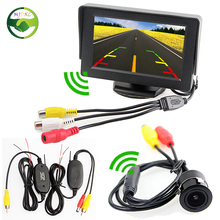 "Wireless Car Parking Monitor Camera System, Mini CCD Auto Rear View Camera + 4.3 "" LCD Car Monitor + 2.4GHz Wireless Video Kit"