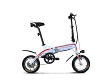 14-inch Mini folding electric bicycle city ride travel 36V lithium battery bike 250W motor drive bike aluminum alloy travels(China)