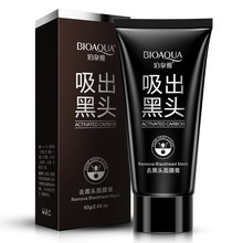 BIOAQUA Natural Activated Carbon Remove Blackhead Mask Oil Control Remove Acne Treatment Peeling Mask Shrink Pores Skin Care Kit(China)