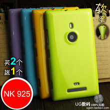 8 Color 2014 new MOQ 1pc Lumia 925 Original famous Brand best cheap Soft TPU Back Cover Phone Pouch Bag Case For Nokia lumia 925(China)