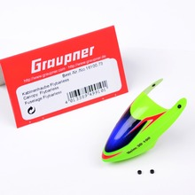 Graupner Spare Part Canopy for Remote Control Plane Flybarless helicopter HEIM 100 3D Micro Heli(China)