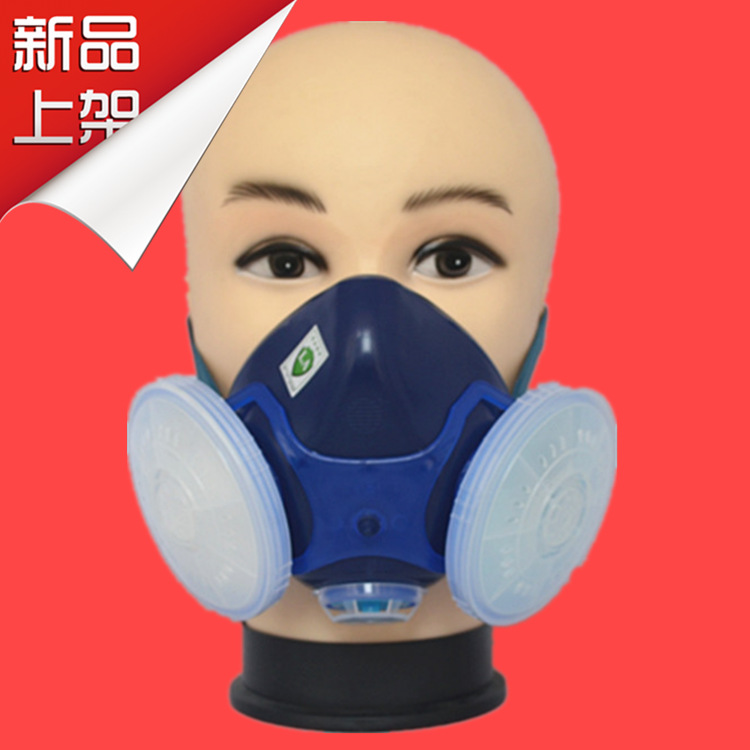 2017 new polished M3600 dust-proof half-mask dust respirator for welding dust double tank filter toxic box<br><br>Aliexpress