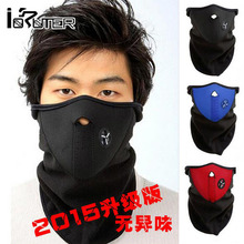 Cycle Zone Winter Face Mask Cap Thermal Fleece Ski Mask Face Snowboard Shield Hat Cold Headwear Cycling Face Mask Scraf