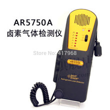 Refrigeration Gas Detector alarm AR5750A Refrigerant gas Leak Detector Digital Gas Detector gas analyzer(China)