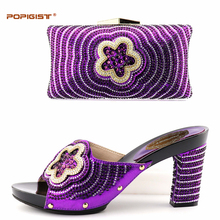 Nice Design Mylady Purple Italian Shoes With Matching Bags Latest Rhinestone African Women Shoes and Bags Set For Sale