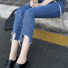 Nine points straight loose jeans female bf show thin irregular wind gap burrs wide-legged pants 131#