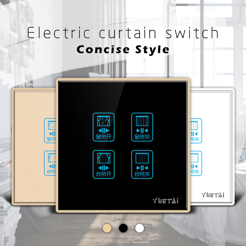 2017 electric curtain switch 4 gang  three colors <br>