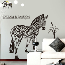Personality Zebra Vinyl Wall Decal Africa Animal Zebra Dream Quote Mural Wall Stickert Bedroom Animal Removeable Home Decoration(China)