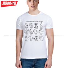 NewT-shirtShort t 12 zodiac t shirt Tops Hipster Style Casual T-shirt Tops Fashion Tees Free Shipping