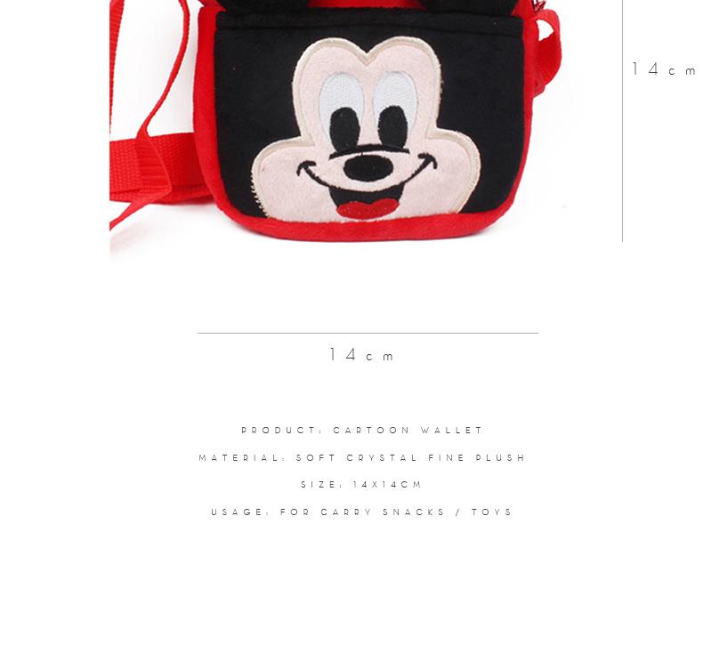 Cute Kids Messenger Bag Little Boys Girls Sling Bag Christmas Gift Satchel (14)
