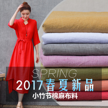 Buy summer cotton linen fabric DIY shirt clothes background 140*100cm Wrinkle Tissue Scarves Dress Linen Cotton Crepe Fabric for $9.60 in AliExpress store