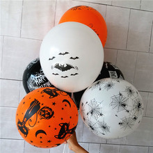 Halloween balloon 50pcs Black orange white Matte Halloween latex 12 inch Ballons Decorations Party Air Balls Helium Inflat(China)