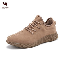 2017 Fall Hot Men Comfortable Walking Shoes Breathable Outdoor Sport Jogging Shoe Sneaker 39-46 Light Soft Non-slip Sports Shoes