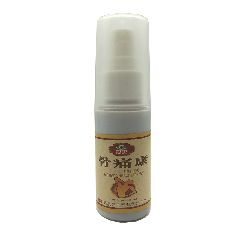 Chinese Herbal Medicine Joint Pain spray Treatment of Arthritis, Rheumatism, Myalgia Treatment Let the joint more comfortable 7