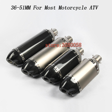 Buy 470MM Universal Motorcycle Exhaust Muffler DB Killer GP Dirt Bike Scooter kawasaki Z750 R1 MT07 Fit motorcycle ATV for $80.75 in AliExpress store