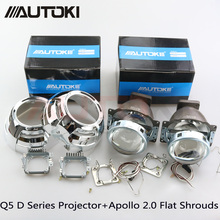 Free Shipping Autoki 3.0inch Koito Q5 Bi-xenon Projector Lens +Apollo 2.0 Flat Shrouds Use D1S D2H D2S D3S D4S HID Lights For Au